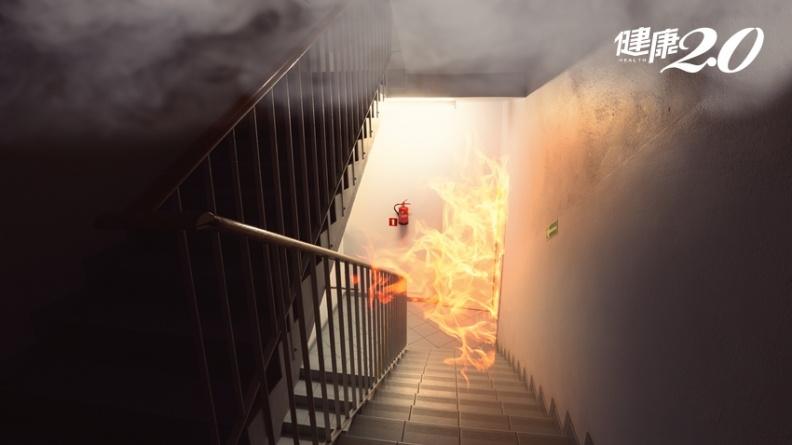 碰到火災怎麼辦? 5個保命求生法記起來