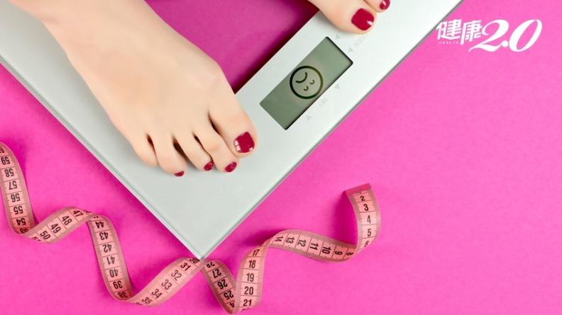 早晚量體脂肪怎麼都不一樣?2時間量體脂才最準