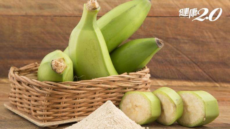 吃香蕉可以解便祕 該吃黃色還是綠色香蕉才通便?營養師給正解