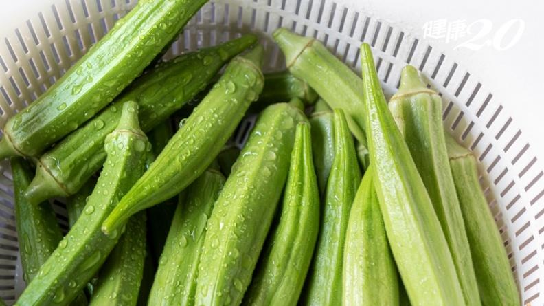 「綠色人參」秋葵!纖維量比高麗菜高3倍 2種吃法護胃又養眼