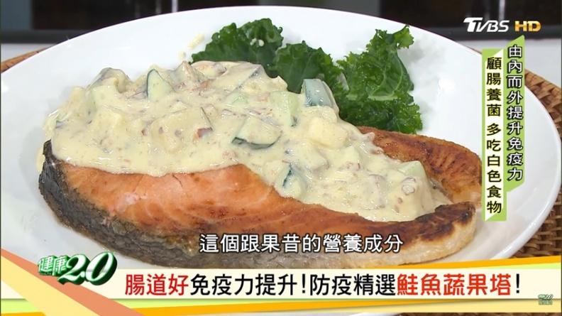 美國公布世界5大健康食品!1道「鮭魚蔬果塔」 顧腸養菌抗發炎