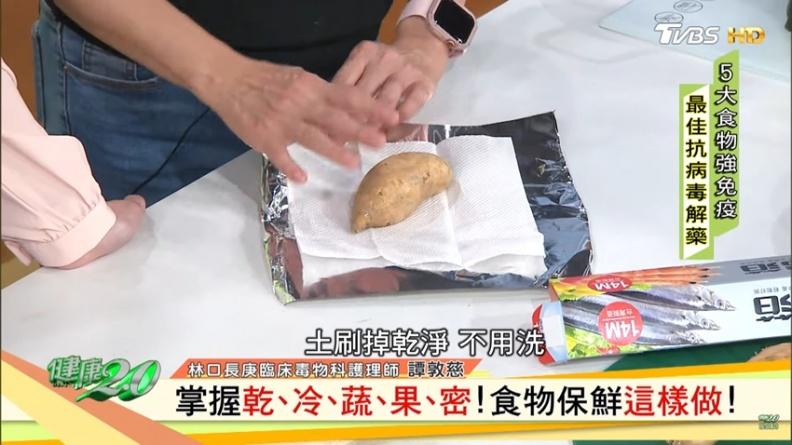 譚敦慈教你蔬菜保鮮秘訣!這樣做馬鈴薯、地瓜不容易發芽