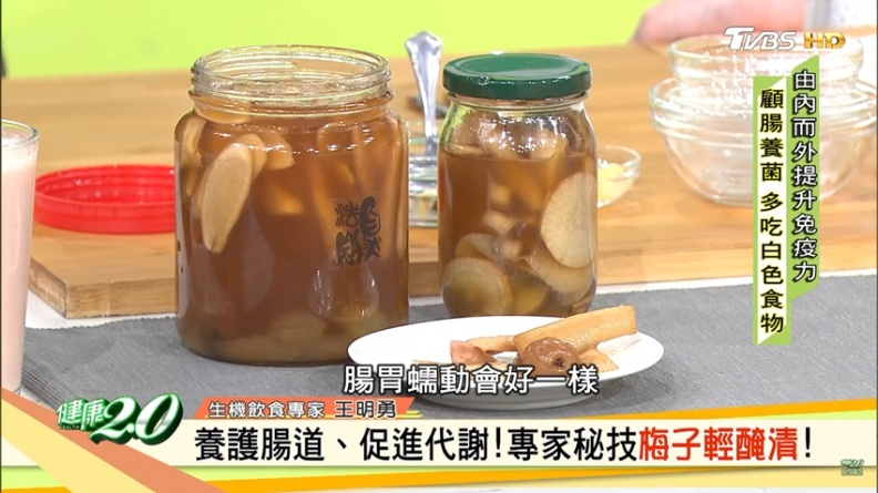 吃梅子正對時!2種吃法順腸通便 改善經痛、手腳冰冷