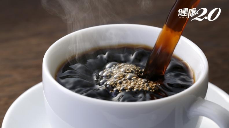 黑咖啡減脂、護心!最新研究:運動前喝爆發耐力變好、不易疲勞