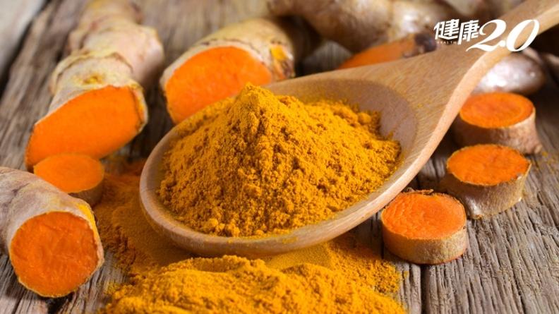 「薑黃」抗氧化超強!2種食物一起吃 大增護肝、防癌效果