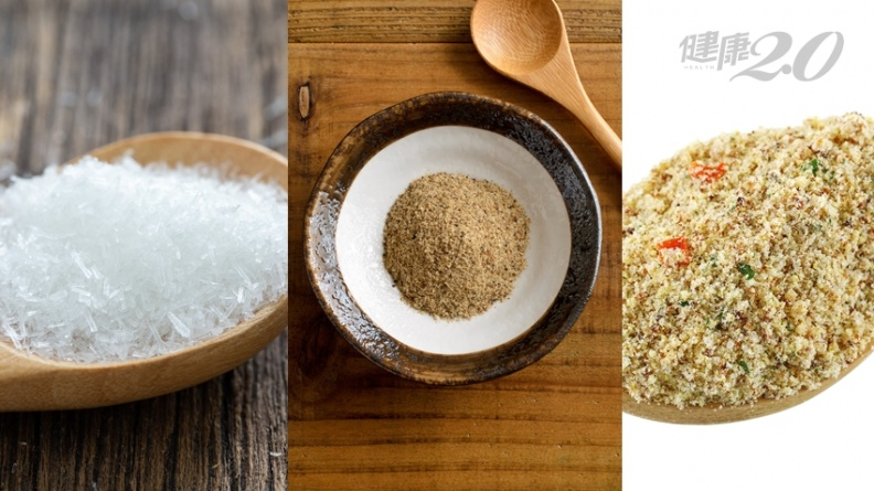 原來你都誤會味精了!雞粉、雞湯塊、柴魚粉比較健康嗎?