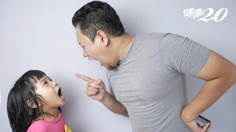 別誤了孩子一生!育兒專家點名「7種最錯誤教養方式」