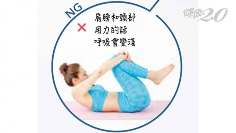 早上躺著做解決便祕!1分鐘「陰道訓練」刺激腸道蠕動 排氣、排便都順暢