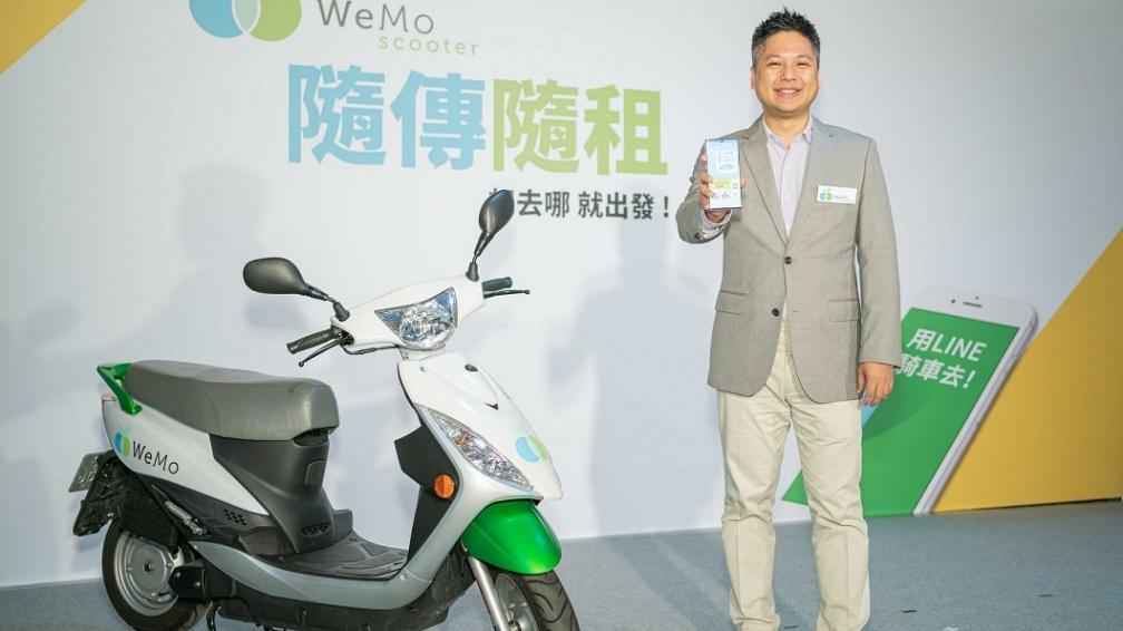 WeMo Scooter 今宣布率先推出Line官方帳號,讓消費者立即租車。(圖片來源/ WeMo Scooter) WeMo放送專屬優惠 Line官方帳號「隨傳隨租」