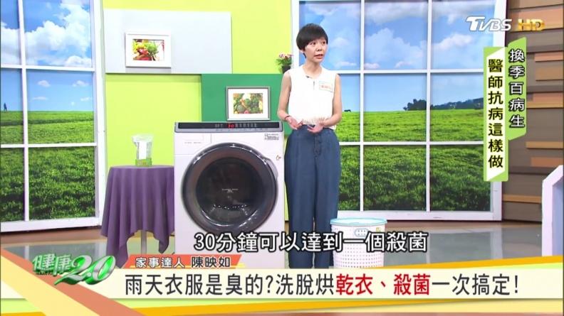 擔心帶病毒回家?防疫要徹底!返家衣物這樣洗最乾淨