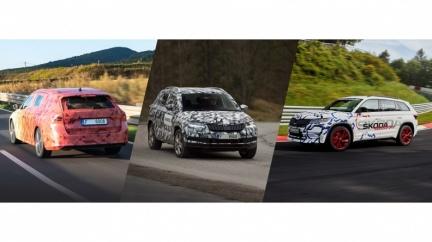 不只是為了遮掩 Škoda透露原型車偽裝秘密