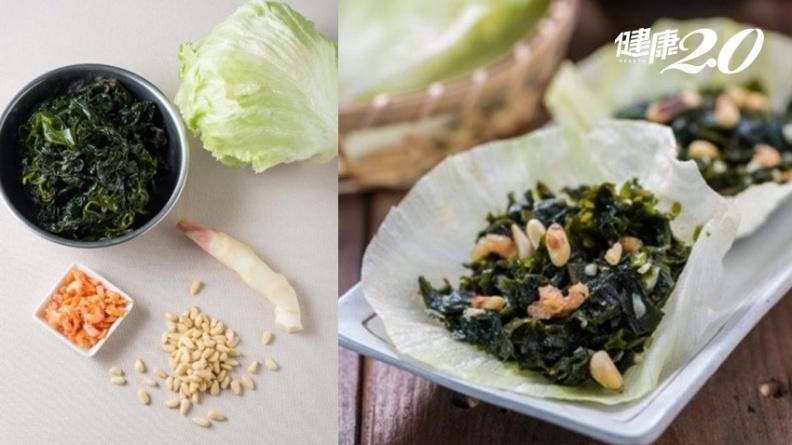 「大海超級食物」海帶芽!高鈣、高膳食纖維 助瘦身、排便、預防骨質疏鬆