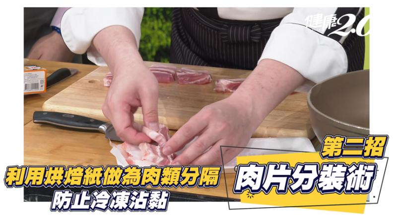 婆媽注意!江坤俊警告別用報紙包青菜 當心1種可怕下場