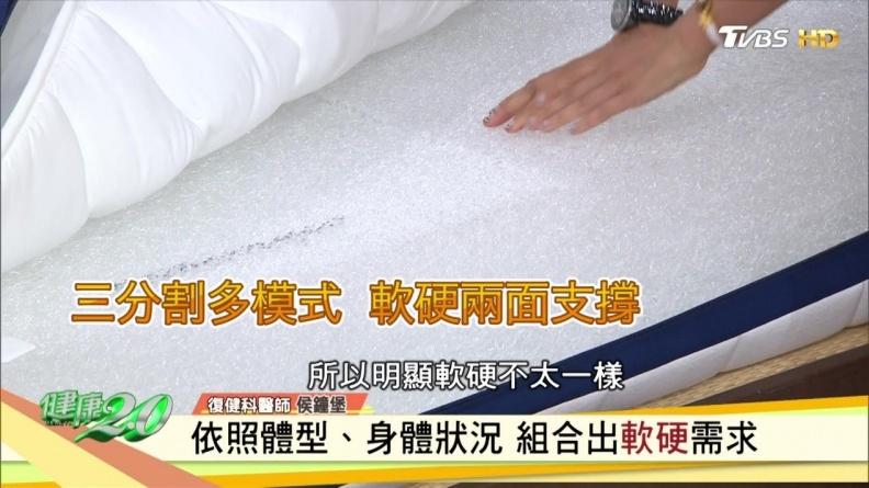 睡眠品質決定健康高度  好眠守則就要搭配高彈力空氣編織床墊