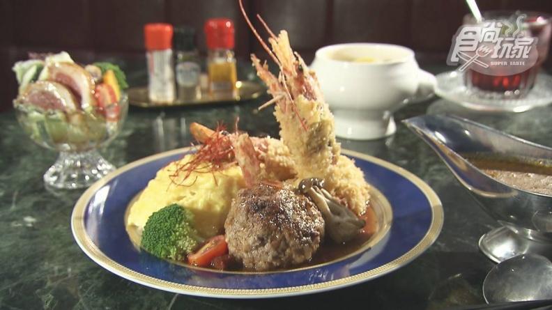 1秒穿越到昭和!台中日式復古洋食館,必吃「金騷包」漢堡排、海陸乾咖哩