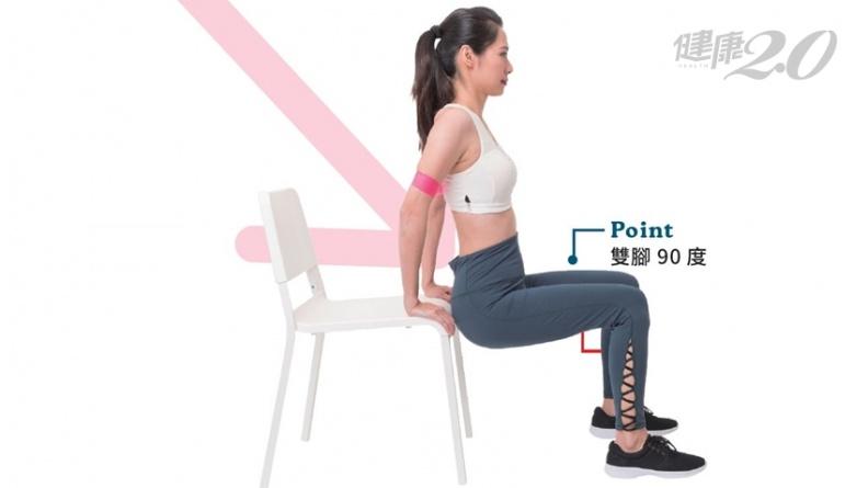 怎樣「瘦手」最快?用一張椅子就可以!1招增加燃脂成效