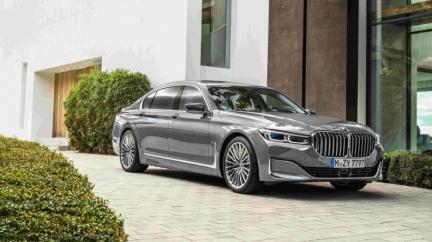 BMW 7系列Exclusive Edition層峰旗艦版 418萬起限量上市