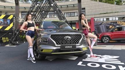尺寸最小但配備滿點 Hyundai Venue正式售價65.9萬起