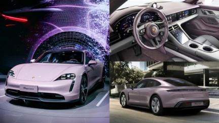 別讓老婆看到! Porsche推「夢幻車色」讓女生也瘋狂