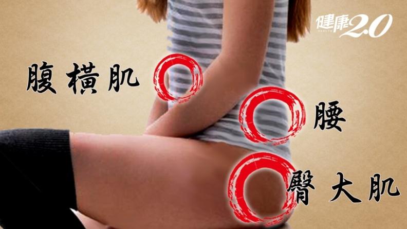 腰痠背痛是肌肉太「虛」造成!中醫師傳2招檢測,4個刺激點可改善
