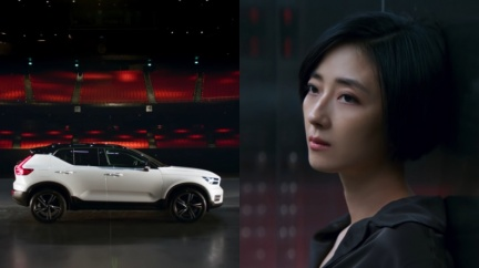 Volvo廣告觀看近150萬! 桂綸鎂:XC40開起來像捧著雲朵
