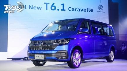 改很大還有全速域ACC T6.1 Caravelle 140.3萬起上市