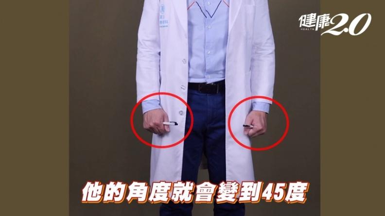 用2支筆檢測你有沒有「圓肩」!復健科醫師示範2動作,拯救圓肩駝背