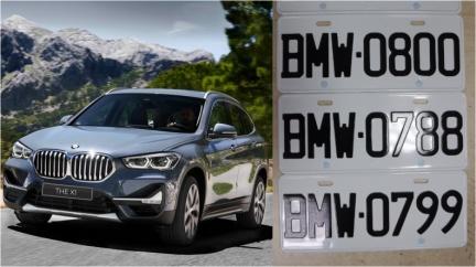 BMW及VW車主快搶! 熱門車牌10/26開始競標