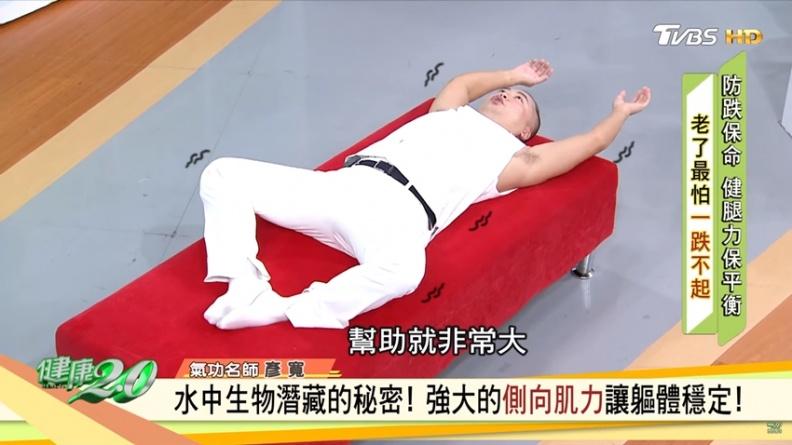 7成跌倒不是意外!早上起床躺著練3招 強化肌力、穩定平衡、防跌倒