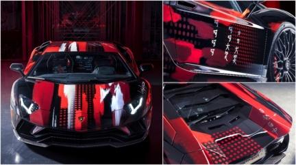 Lamborghini聯手山本耀司 Aventador S化身時尚畫布