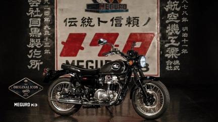 Kawasaki復古街車最新力作 Meguro睽違55年再度復活