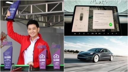 林志穎大讚Tesla自動輔助駕駛  開車新體驗重新點燃樂趣
