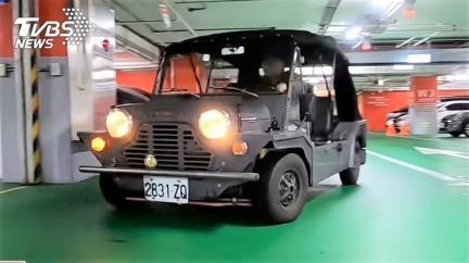 世界公認古怪名車在台灣! 沒車門的Mini Moke要價近百萬