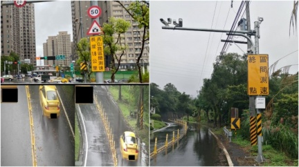 全臺區間測速1月起回歸 北宜公路幾乎全段實施
