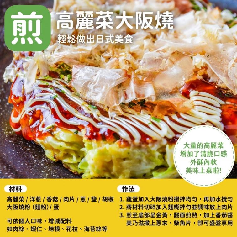 高麗菜盛產價格大跌!吃高麗菜防4種癌症、改善便祕水腫!3種吃法有變化