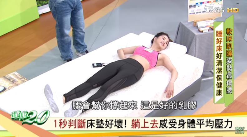 想要一夜好眠! 床墊達人教你分辨天然乳膠床墊