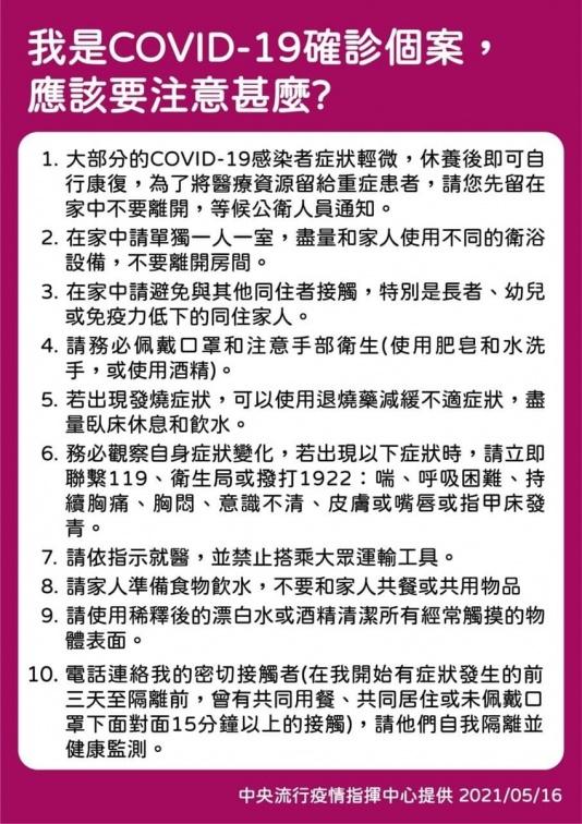 COVID 19無症狀感染者從17至81% 醫曝「這樣做」才可斷鏈壞病毒