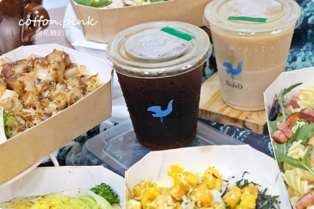 宛如在家野餐!人氣咖啡廳開賣森林系「網美餐盒」,先嗑果醬燻鮭冷麵、厚切油封牛腱飯