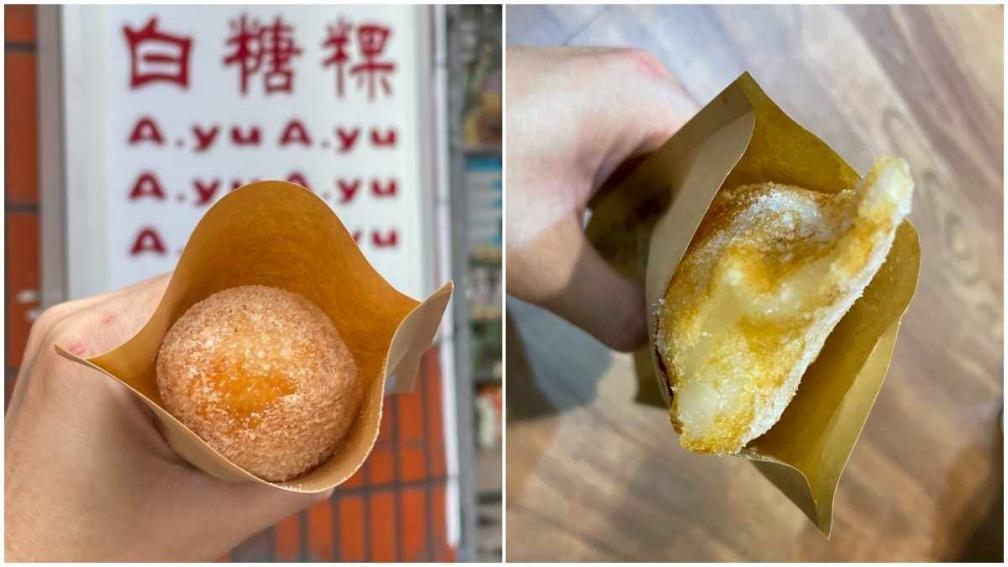 北部吃得到!現炸「古早味白糖粿」藏身手搖飲店,4種口味必嗑香甜「麵茶」