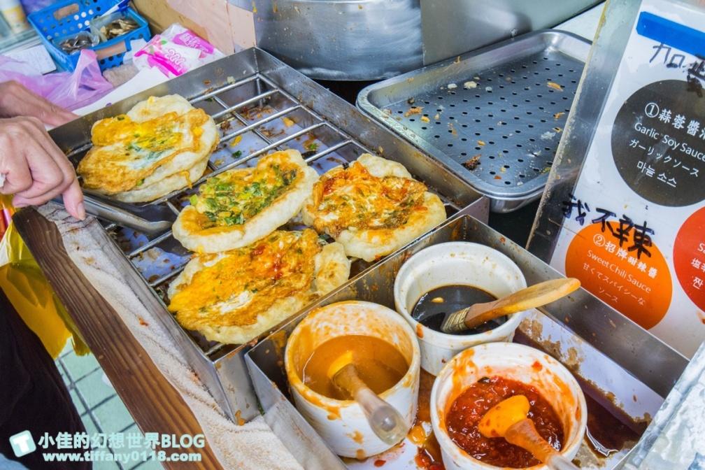 超邪惡下午茶!北中南7家外帶酥皮蔥油餅:30年老字號、獨門雙爐油炸法、8種口味選擇