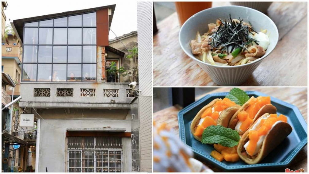 水水要收!日系老宅咖啡廳「山藥蓋飯」綿密超爽口,甜點先嗑季節限定「芒果半月燒」