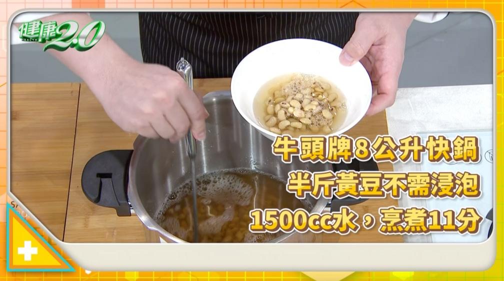 疫情微解封!攝取營養不鬆懈!牛頭牌壓力鍋助強筋健骨美味料理