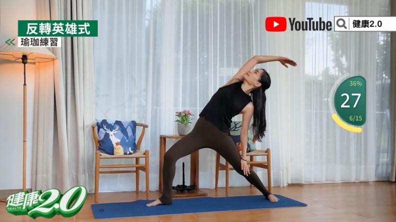 每天10分鐘膝蓋有力、腳步靈活!9式瑜伽操 強化踝關節、膝關節、髖關節