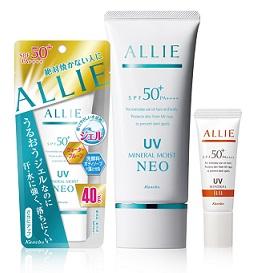 (2-14) ALLIE EX UV高效防曬凝乳.週年慶限定組 $1050.jpg