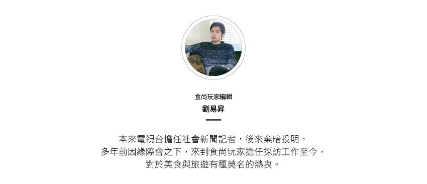 編輯box2-2劉易昇.jpg
