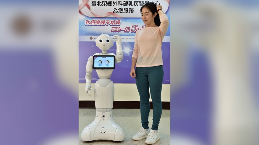 除了掃地問路外,機器人還化身風趣的衛教師帶人做復健