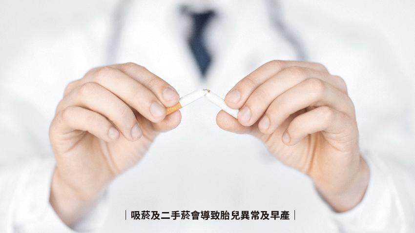 陳瑩山專欄|你知道嗎?抽菸其實很傷眼