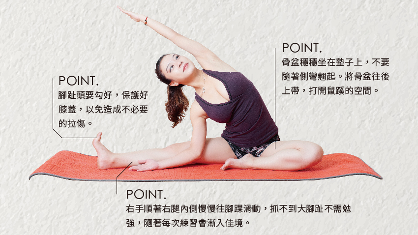 學「稻穗」瑜伽 打通淋巴雕塑腰臀