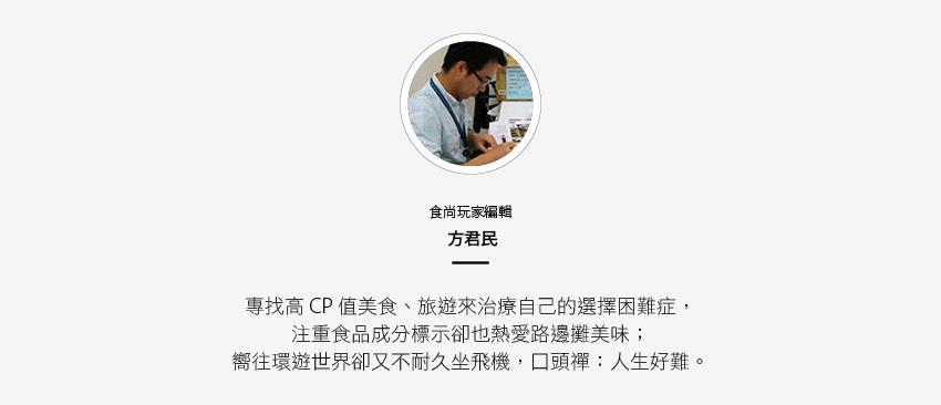 編輯box2n-5方君民.jpg