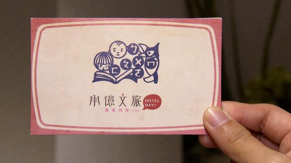 承億文旅嘉義商旅9.JPG